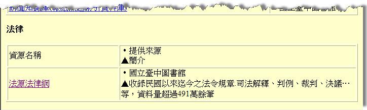 tphcc(2)